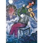 Eurographics 1000 db-os Puzzle - Marc Chagall - The Blue Violinist - 6000-0852
