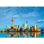 Trefl Sanghaj, Kína 500 db-os puzzle (37163)