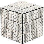 V-Cube 3x3 versenykocka - V-udoku